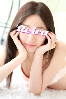 reira1