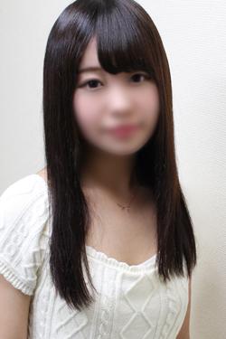 250Phinamibokashi