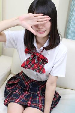 Ysatomi250