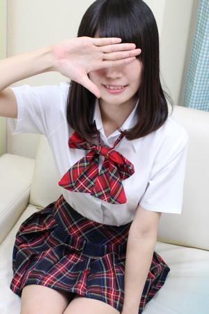 Ysatomi300