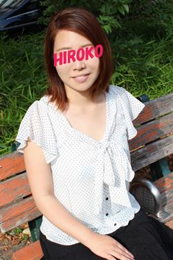 SChiroko250