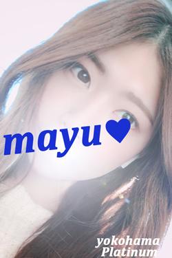 Pmayu251