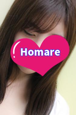 Ahomare250pure