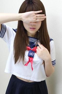 Yyuu250