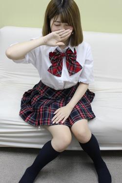 yuina250
