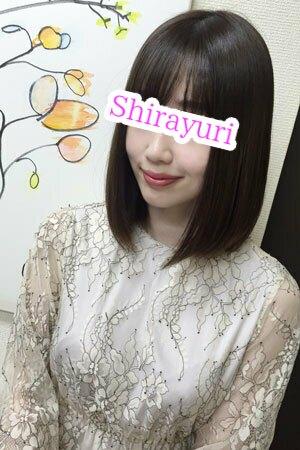 shirayuri250ok